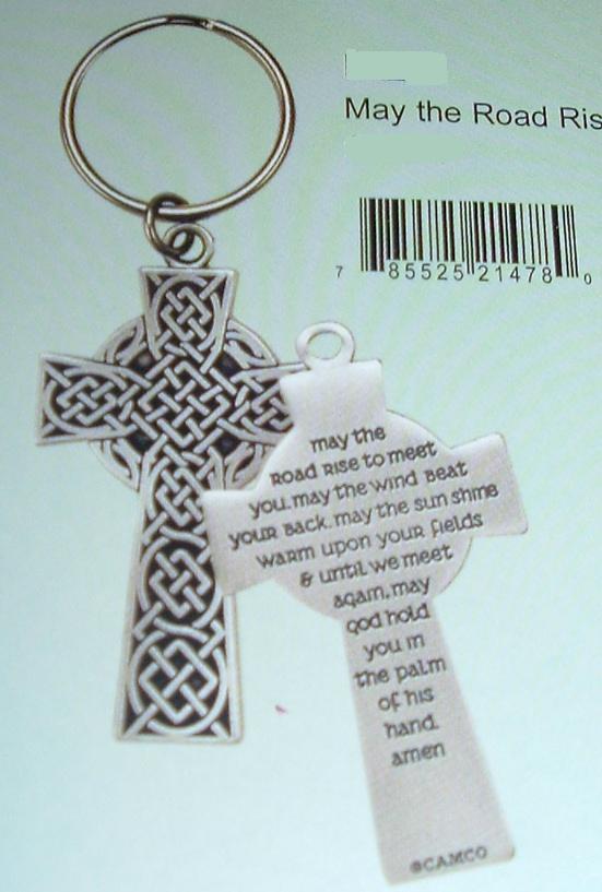 celtic cross keychain
