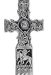 Scottish Dupplin Cross