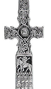 Scottish Dupplin Cross
